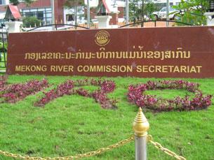 Uỷ Hội Sông Mekong có hai trụ sở chính một ở Campuchia và một ở bên Lào. RFA file
