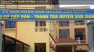 Trụ sở tiếp dân của Thanh tra Huyện Văn Giang . RFA screen capture/congbangphapluat