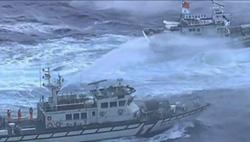 Thuỷ-pháo-chiến giũa tuần duyên Nhật với tàu Đài Loan- screen capture