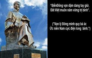Tượng đài Trạng Trình Nguyễn Bỉnh Khiêm