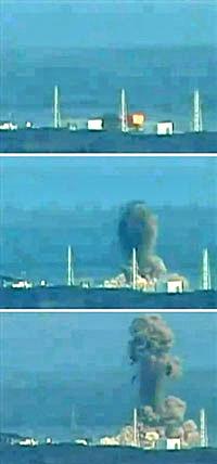 Hình ảnh vụ nổ nhà máy điện hạt nhân Fukushima