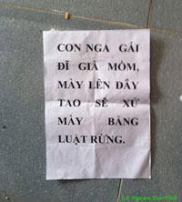 Truyền đơn đe dọa giết chị Trần Thị Nga. Photo courtesy of blog JB Nguyễn Hữu Vinh.