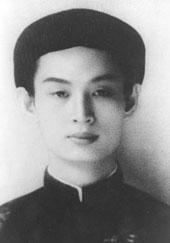 Chân dung Đức Huỳnh Giáo Chủ Khai Sáng Đạo Phật Giáo Hoà Hảo. RFA file