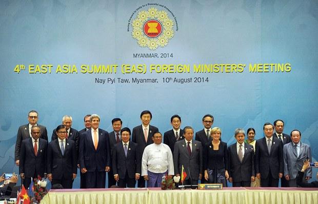 Hội nghị Ngoại trưởng khối 10 nước ASEAN lần thứ 47-AMM47