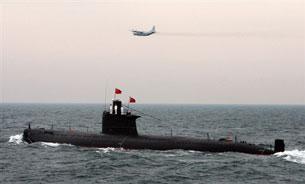 Tàu ngầm xử dụng năng lượng hạt nhân của TQ được đưa ra lần đầu nhân dịp kỷ nịêm 60 năm thành lập nước CHND Trung Quốc.AFP photo