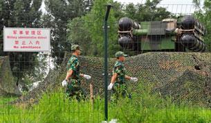 Khu vực phòng thủ  vùng biên giới của Trung Quốc