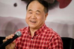 Nhà văn Mặc Ngôn của Trung Quốc, người được giải Nobel 2012 về Văn chương