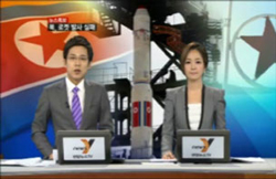 Các đài truyền hình quốc tế tường trình vụ phóng hoả tiễn của Bắc Hàn- Courtesy Yonhap News