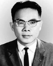 Giáo sư Nguyễn Văn Bông, thạc sĩ công pháp quốc tế. RFA file