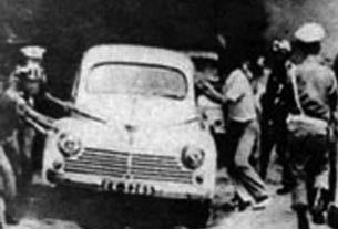 Hình ảnh vụ đặt mìn ám sát GS Bông năm 1971.