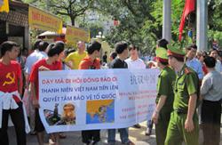 Thanh niên sinh viên Việt Nam thể hiện quyết tâm bảo vệ tổ quốc. Kami's blog