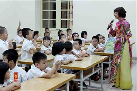 Một lớp học ở cấp tiểu học. (Ảnh minh họa)