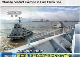 Hải quân , không quân Trung Quốc thường xuyên tổ chức tập trận ở Biển Đông trong thời gian vừa qua. Screen cap/CCTV