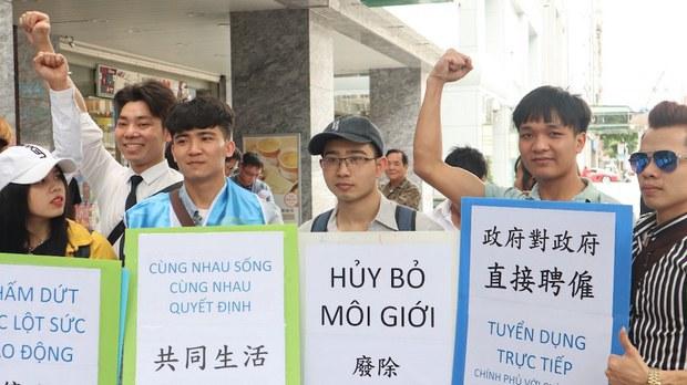 RFA-công-nhân-Đài-Loan-biểu-tình-20190505-Taipei.jpeg