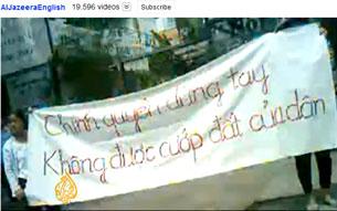 Dân oan biểu tình khiếu nại đất bị chiếm (TPHCM-02-2011) Ảnh minh họa