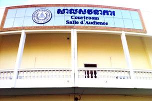 Tòa án xử Khmer Đỏ do Liên Hiệp Quốc hỗ trợ tại Campuchia.  Photo Quốc Việt RFA