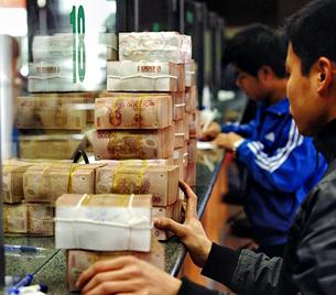 Tiền đồng Việt Nam