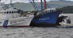 Tàu tuần duyên Nhật kèm tàu Trung Quốc xâm nhập từ 21 tháng 12-2013- canindia.com photo