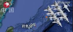 Biểu đồ cảnh phi cơ Nhật đuổi phi cơ Trung Quốc khỏi không phận phòng vệ Tokyo hôm 9 tháng 1, 2013- Screen capture