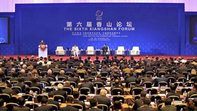 Diễn đàn Hương Sơn lần thứ 6 diễn ra tại Bắc Kinh Trung Quốc