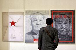 Một tác phẩm nghệ thuật về ông Mao tại một cuộc triển lãm nghệ thuật kỷ niệm 120 năm ngày sinh của cựu lãnh đạo Trung Quốc Mao Trạch Đông ở thành phố Vũ Hán, tỉnh Hồ Bắc của Trung Quốc, ngày 8 tháng 12 năm 2013.AFP