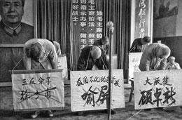 Đấu tố trong cách mạng văn hóa ở TrungQuốc năm 1966 (ảnh tư liệu)