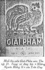 GiaiPhamMuaThuII150.jpg