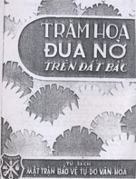 TramHoaDuaNo150.jpg