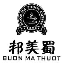 Nhãn hiệu cà phê Buon Ma Thuot của Trung Quốc