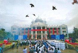 Trung Quốc cho tổ chức rầm rộ lễ ra mắt cái gọi là thành phố Tam Sa tại đảo Phú Lâm thuộc quần đảo Hoàng Sa của Việt Nam. Source CRI online