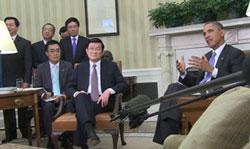 CT Trương Tấn sang và TT Obama tại Nhà Trắng sáng 25/7/2013. RFA photo