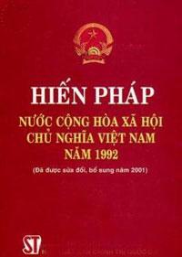Bìa sách Hiến pháp nước CHXHCN Việt Nam 1992. Photo courtesy of chinhphu.vn