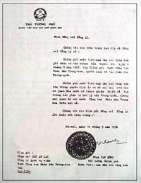 Công hàm 1958 của thủ tướng Phạm Văn Đồng. File Photo.