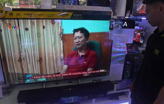 Hình minh hoạ. Cựu quan chức ngành dầu khí bị buộc tội tham nhũng Trịnh Xuân Thanh trên truyền hình Việt Nam hôm 4/8/2017