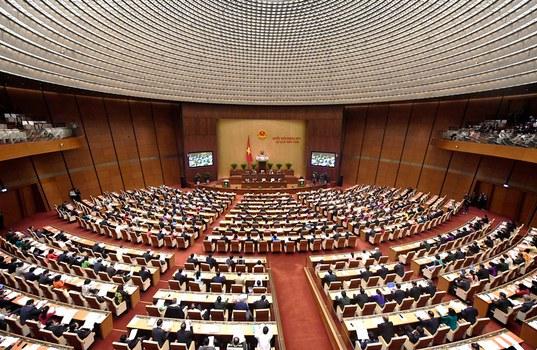 Hội trường họp quốc hội (Ảnh minh họa)