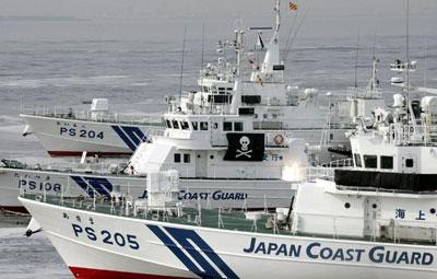 Đoàn tàu bảo vệ bờ biển của Nhật Bản trong một lần tập trận ở Tokyo Bay.