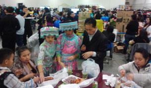 Ngày Tết của người Hmong ở hải ngoại (Hoa Kỳ)