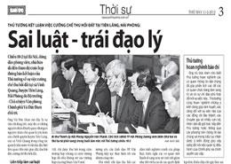 Báo Tuổi Trẻ cho viết tít: Sai Luật Trái Đạo Lý,  cho bài viết về vụ án Tiên Lãng. Screen capture