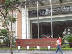 Văn phòng của tập đòan Vinashin ở Hà Nội. Ảnh chụp hôm 08/01/2013. RFA photo