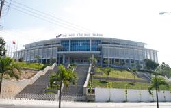 Đại học Tôn Đức Thắng, ảnh chụp ngày 03-07-2011 tại Nha Trang. RFA PHOTO.