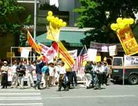 VietnameseSeattleProtest200b.jpg