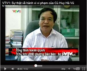 Phóng sự của VTV1 đưa chủ tịch UBND phường Điện Biên nói vê quan hệ trong gia đình TS Cù Huy Hà Vũ. RFA screen capture