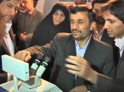 Tổng thống Iran Ahmadinejad thăm cơ quan nghiên cưu hạt nhân Iran- AFP photo