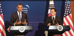 Hai Tổng thống Hoa Kỳ và Nam Hàn tại thượng đỉnh ATHN 2012- RFA screenshot