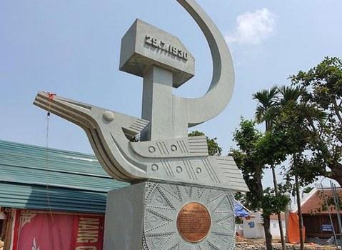 Biểu tượng di tích lịch sử cách mạng Yên Trường.