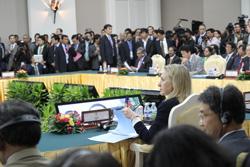 Ngoại trưởng Clinton trong hội nghị  EAS - RFA photo