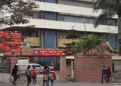 Trường Đại Học Kiến Trúc Hà Nội chụp tháng 2/2012. RFA photo