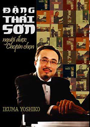 Phát hành vào tháng 3/2003 tại Nhật, cuốn hồi ký được Mostly Classic, tạp chí nhạc cổ điển uy tín của nước này, chọn là Cuốn sách của tháng.Bìa cuốn hồi ký bản tiếng Việt.