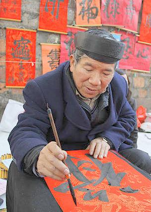Ông đồ già... bày mực tàu giấy đỏ... Wikimedia Commons photo