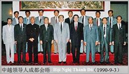 Chụp ảnh lưu niệm sau hội đàm Thành Đô